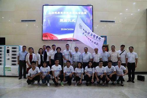 上海康健医学院暑期社会实践: 筑梦新