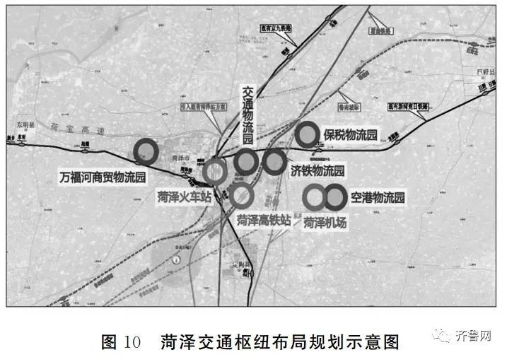 省政府规划 临沂将成为全国性综合交通枢纽 高铁 高速大跨步