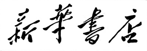 美高梅4858com 49