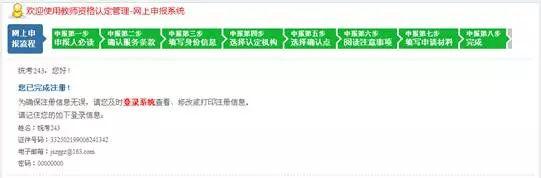 必威app体育 23