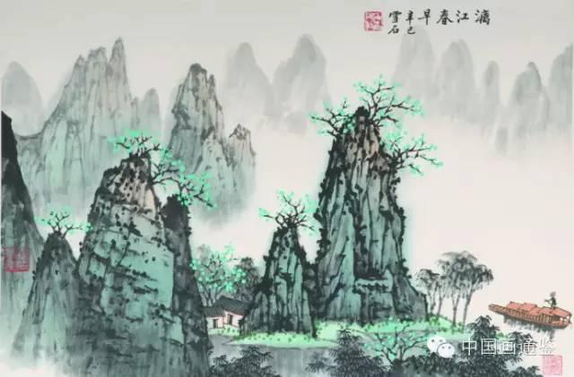 必威平台 25