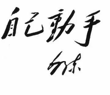 美高梅4858com 38