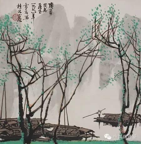 必威平台 14