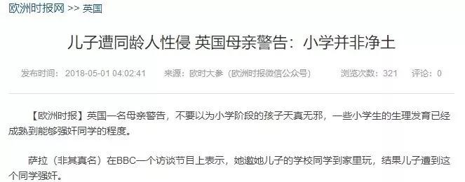 亚洲必赢app官方下载 15