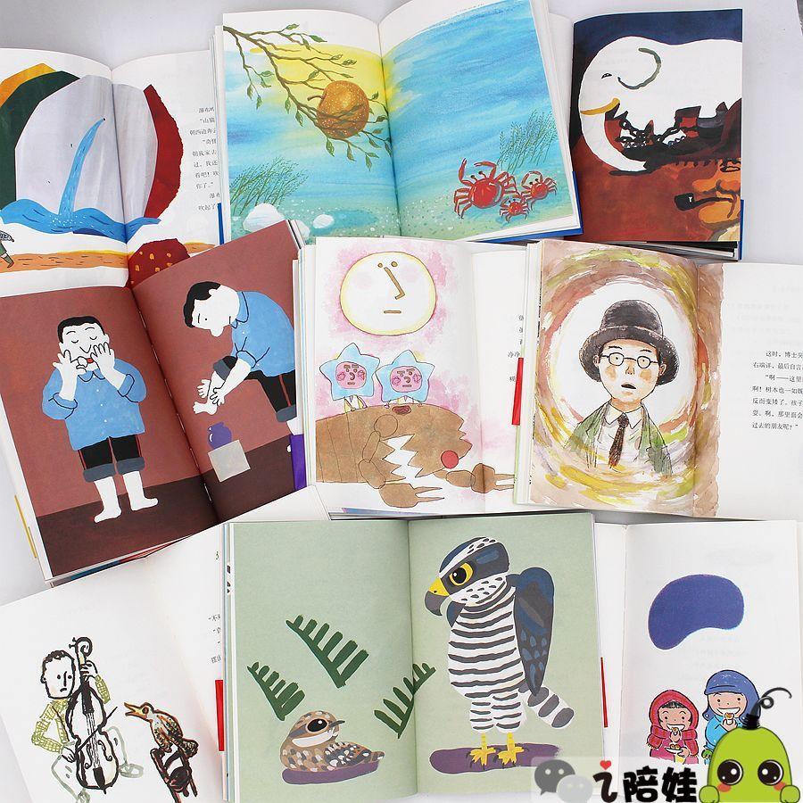 开团 绘本到文字过渡的桥梁书,要选这套给宫崎骏创作灵感的童话集