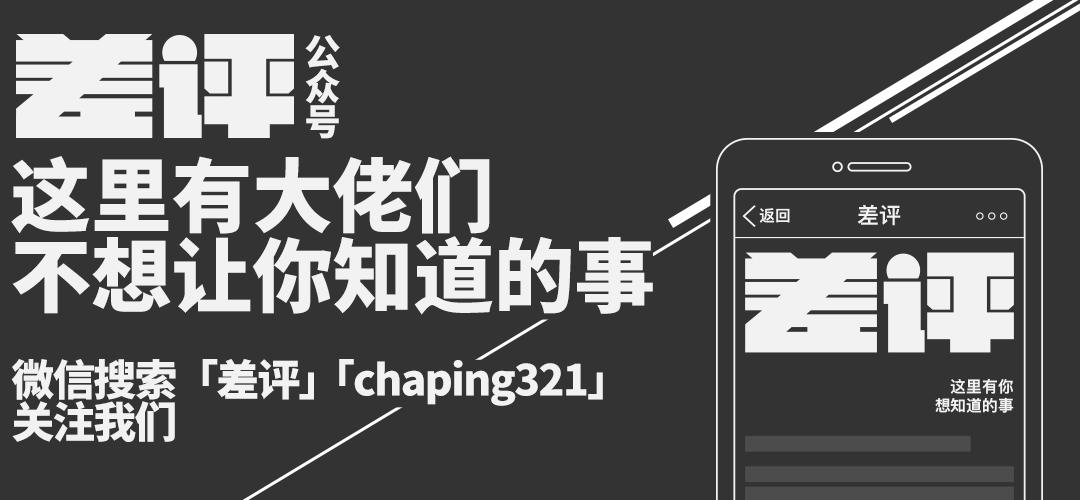 澳门新葡新京官方网站 24