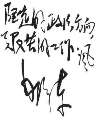 美高梅4858com 26