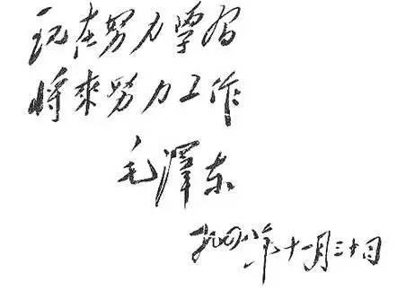 美高梅4858com 48