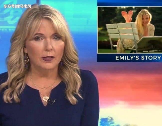 美一主播报女儿死讯 呼吁重视青少年毒品问题