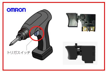 什么是电动工具? 电动工具的构造原理是什么?