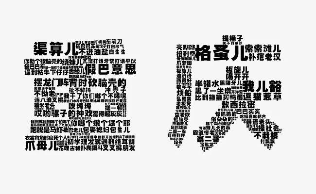 必威电竞 23