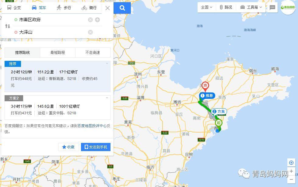 大奖娱乐官方网站 12
