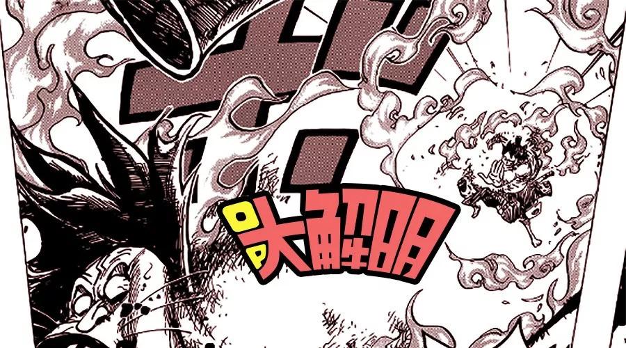 海贼王漫画917话鼠绘情报公开 路飞救出小玉后怒秒掉他