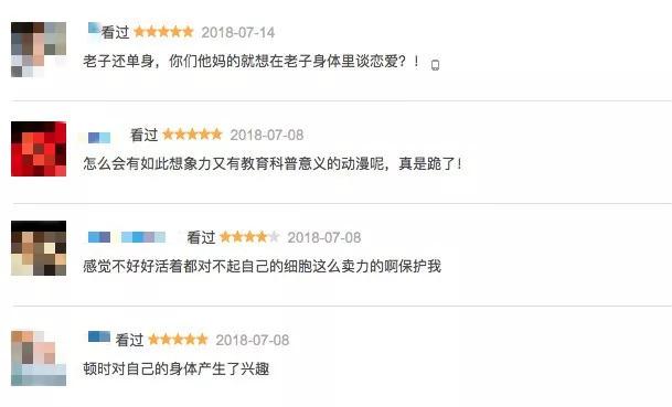 彩世界北京pk手机版 61