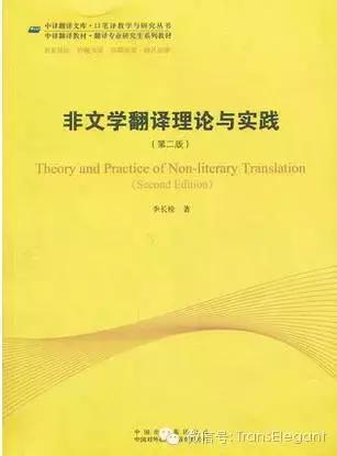 这位翻译专家会让你真正明白一位译者该有的严谨