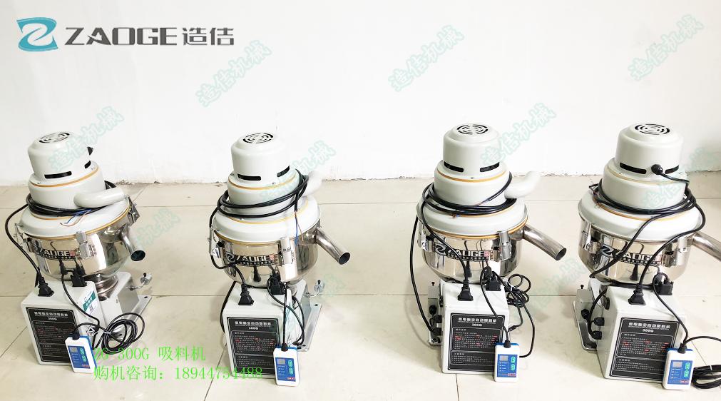 吸料机的原理_吸料机的工作原理:吸料机多采用真空吸料的方式,真空吸料的工作原理是在料斗腔内形成一定的负压而使物料吸入料斗内.