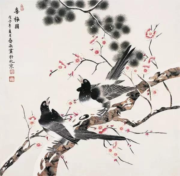 必威中文官网 2