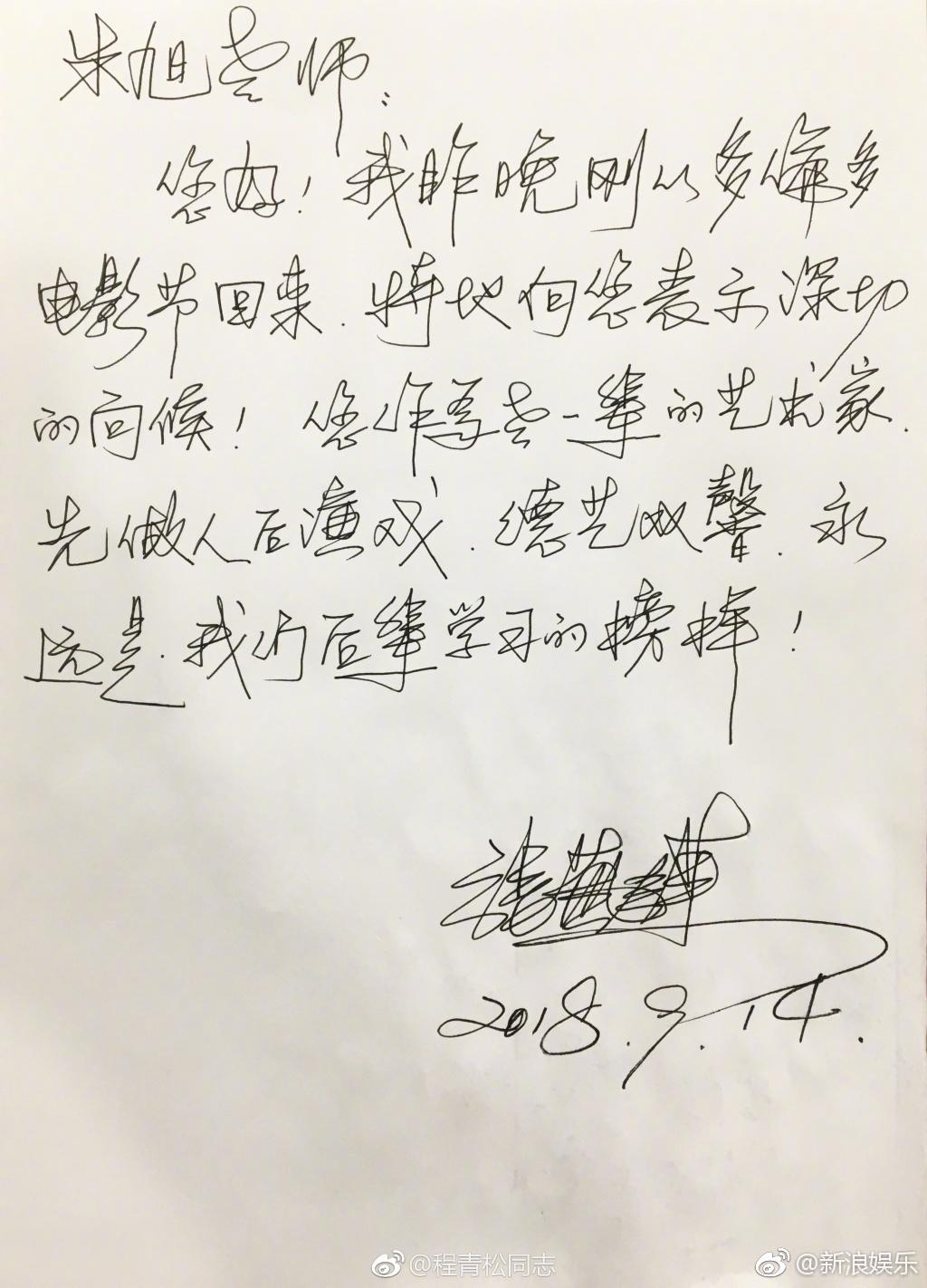 表演艺术家朱旭去世,一场戏演6个角色,和濮存昕喝酒吃镇痛片