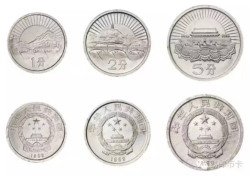欣赏 | 新中国未发行的人民币