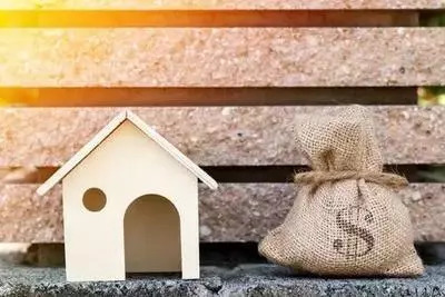 置业 | 实用攻略:买二手房该如何砍价