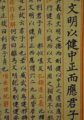 永利皇宫会员注册登录 7