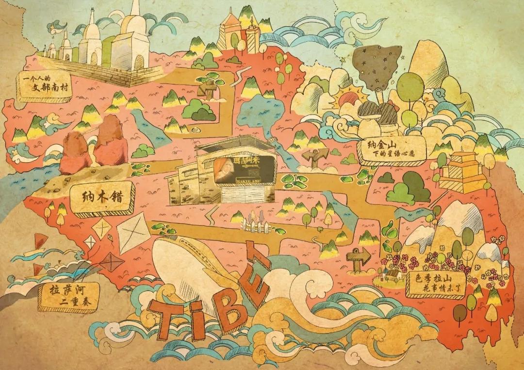等一地图,陪我去西藏,走遍西藏的a地图个人!_搜狐v地图寻仙刑天大全攻略图片