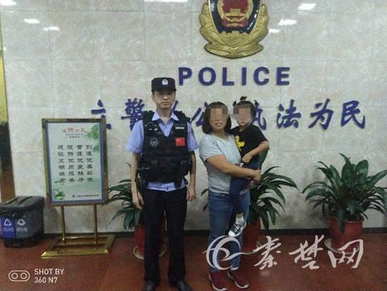 警察询问走丢女童父母信息 孩子回答:我爸叫死胖子