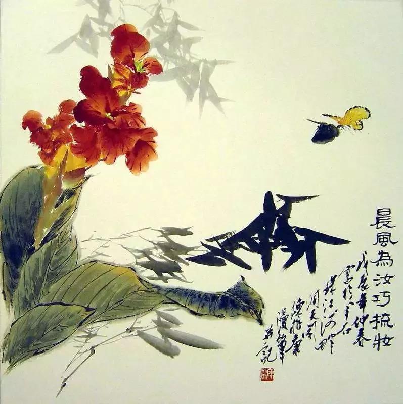 必威中文官网 4