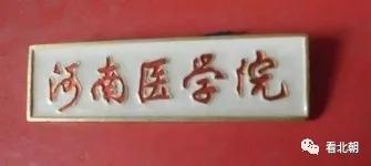 美高梅4858com 50