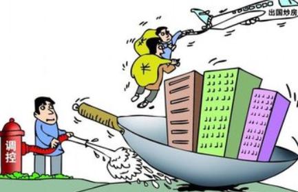 告_楼市乱象:房价上涨房企告自己,房价下跌购房者要退房