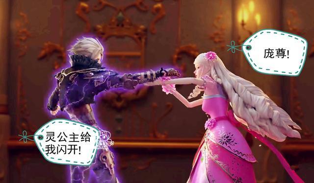 叶罗丽小剧场:灵公主哭着说也想变成娃娃,这是为什么呢?图片