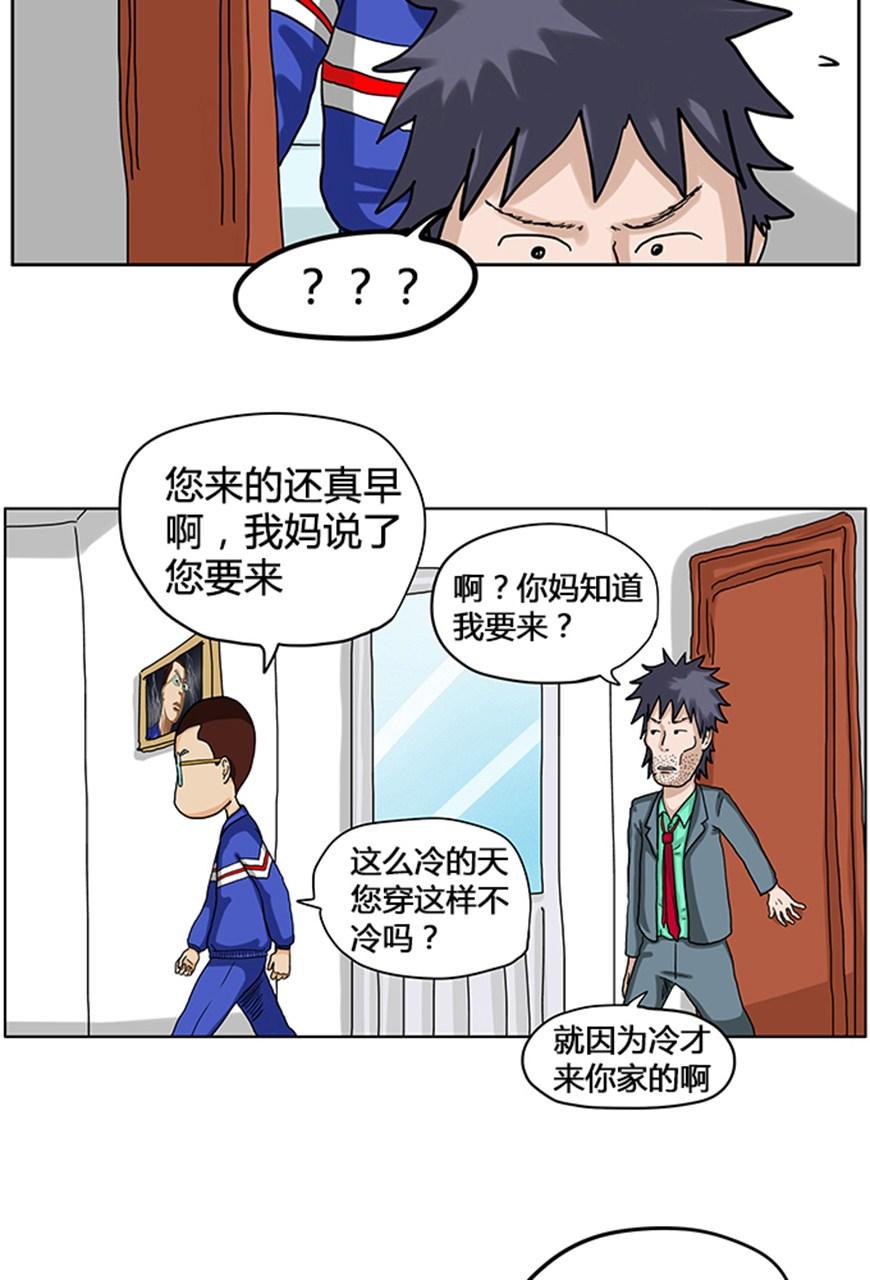 入室小偷卡通图片