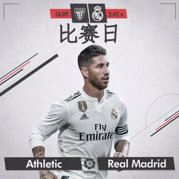 冠亚br88体育app 3