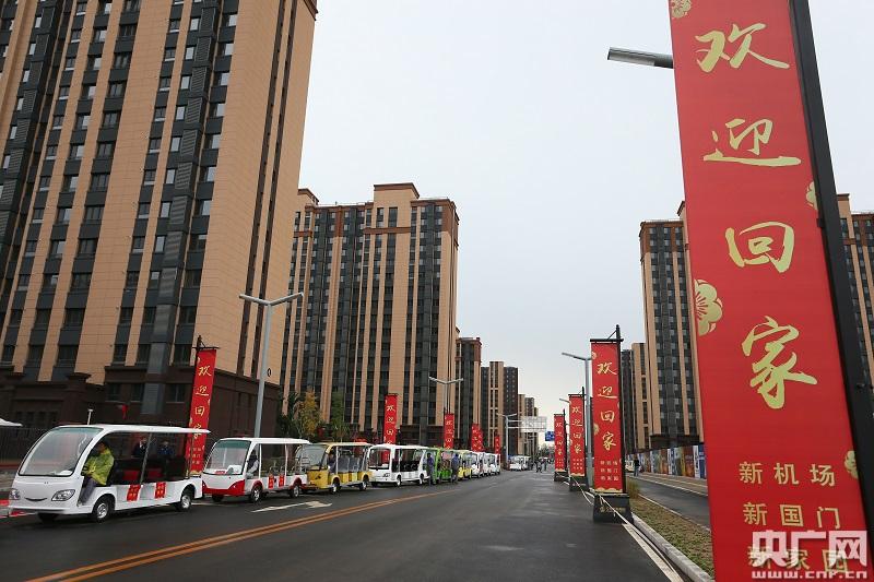 北京大兴国际机场安置房回迁事情正式