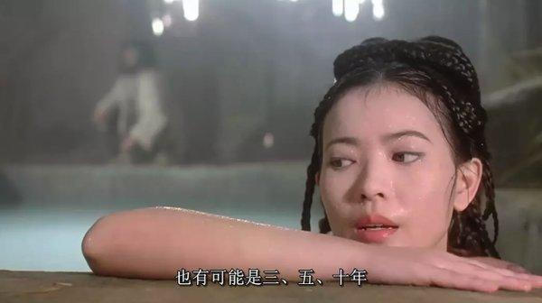 狠痕撸亚洲美图区_香港电影里的五位\