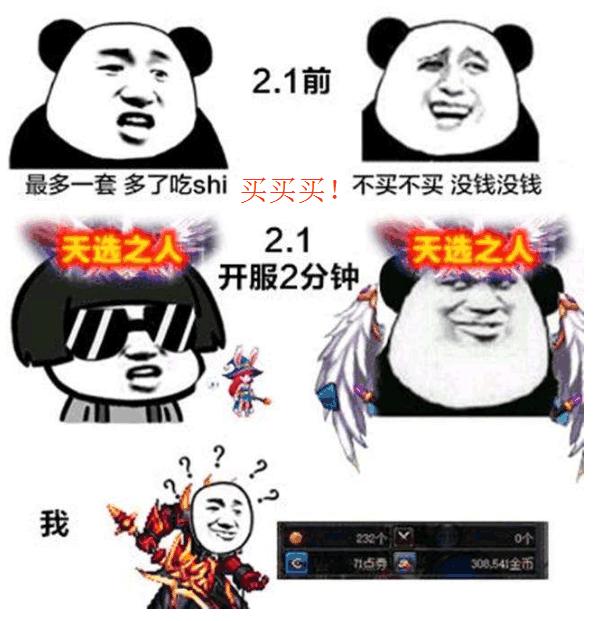 澳门金沙4787.com官网 4