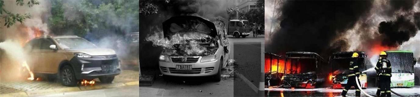 贵阳公交车失火事件_半个月连续12起电动车起火事件,都是电池能量密度惹的祸?_安全性