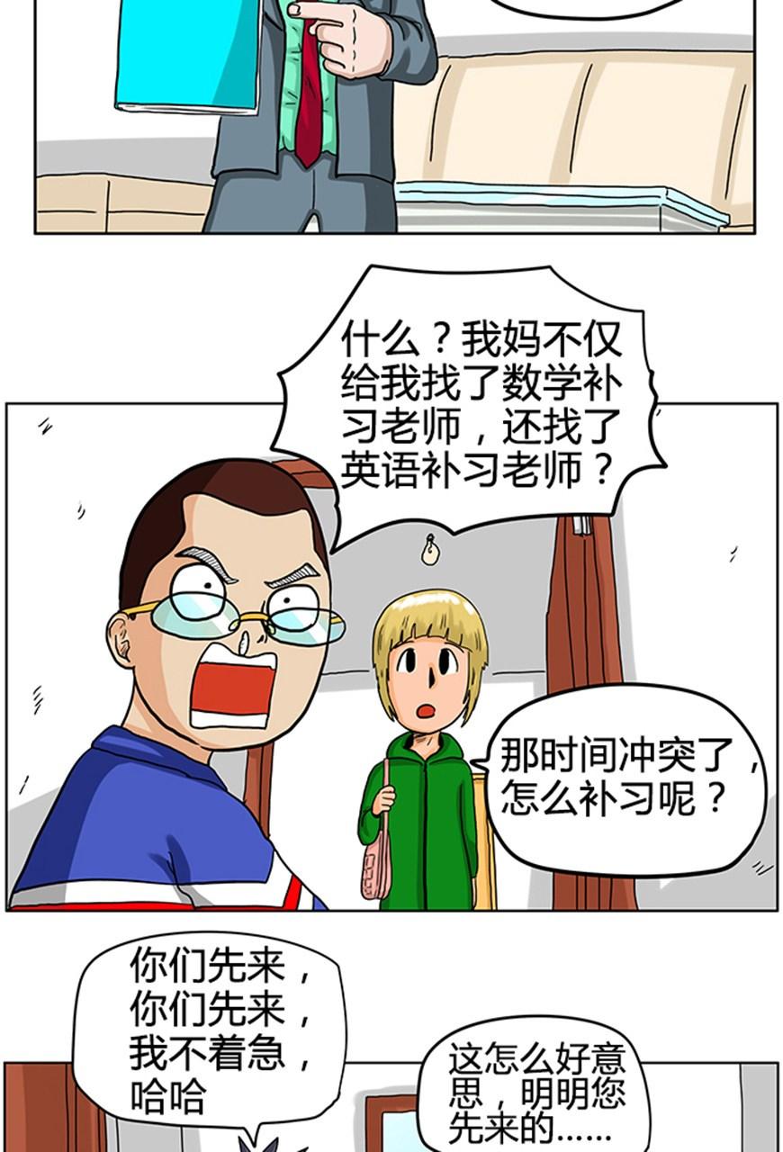 警察和小偷的图片卡通