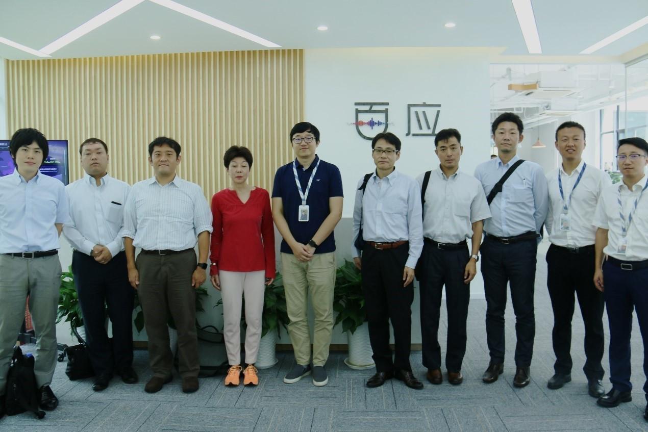 【国际交流】日本知名IT服务公司UNISY