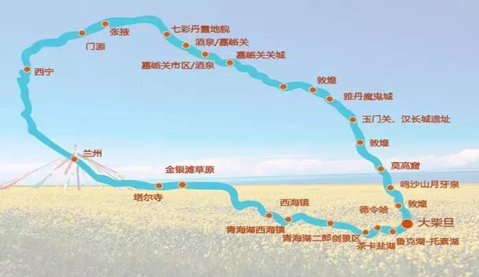 """天空之城地图_别再去茶卡盐湖了!这个绝美的""""天空之境"""",人少景美还免费 ..."""