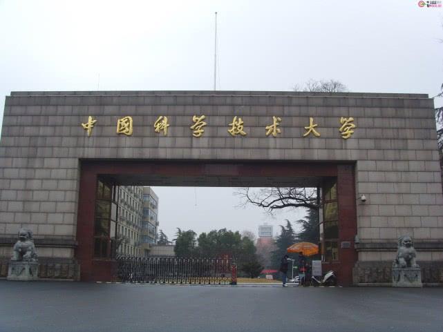 我国最难考的4所大学,清华北大排最后?考上了等同于金饭碗