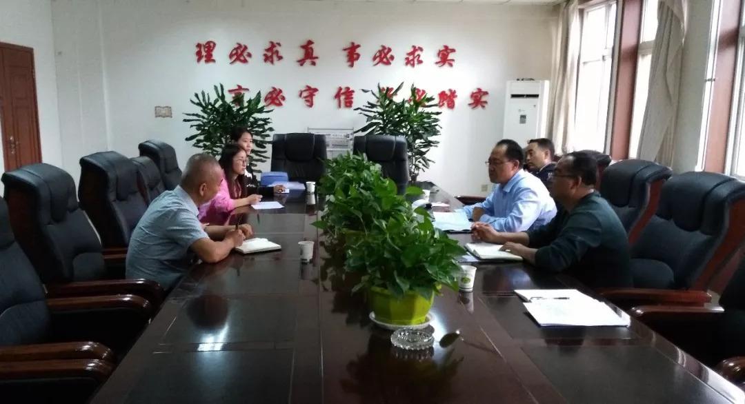 【今日动态】市委常委、纪委书记李元凤调研我区基层党建工作。更多信息请点击浏览!