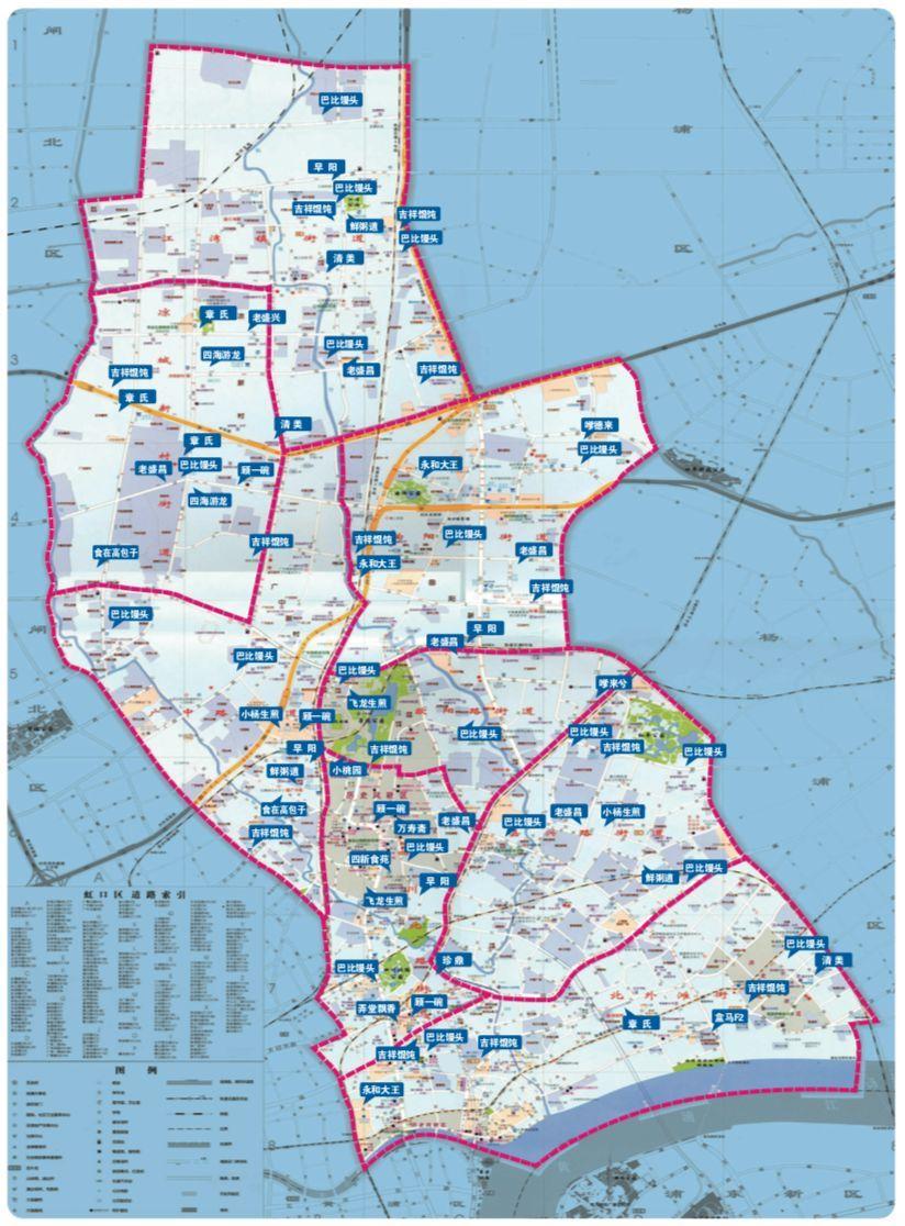 上海虹口区地图_虹口最全的早餐地图来啦,全都是小辰光的米道,果断收藏!