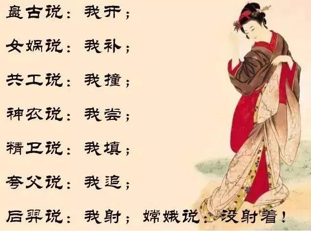 中国极简史,全世界华人笑晕了!