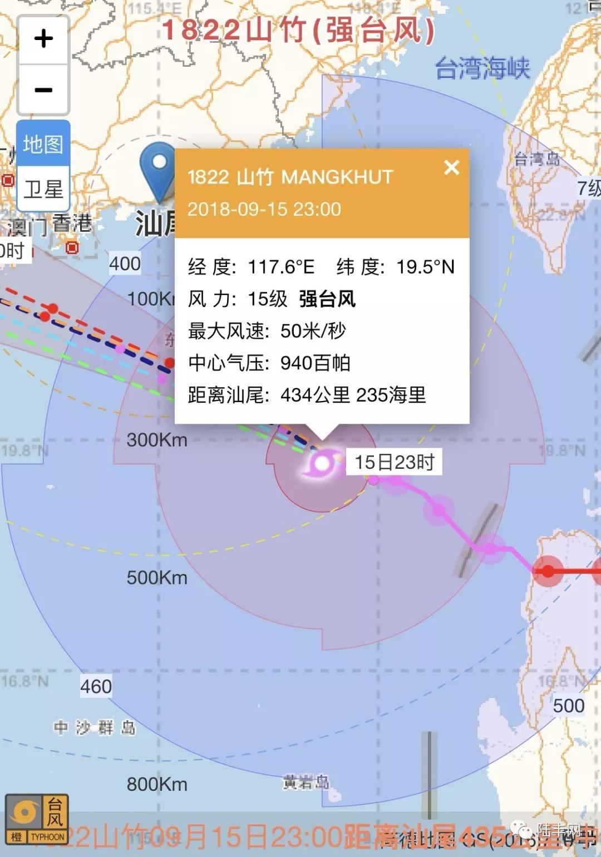 """17号台风""""古超""""生成,又要登陆我国"""
