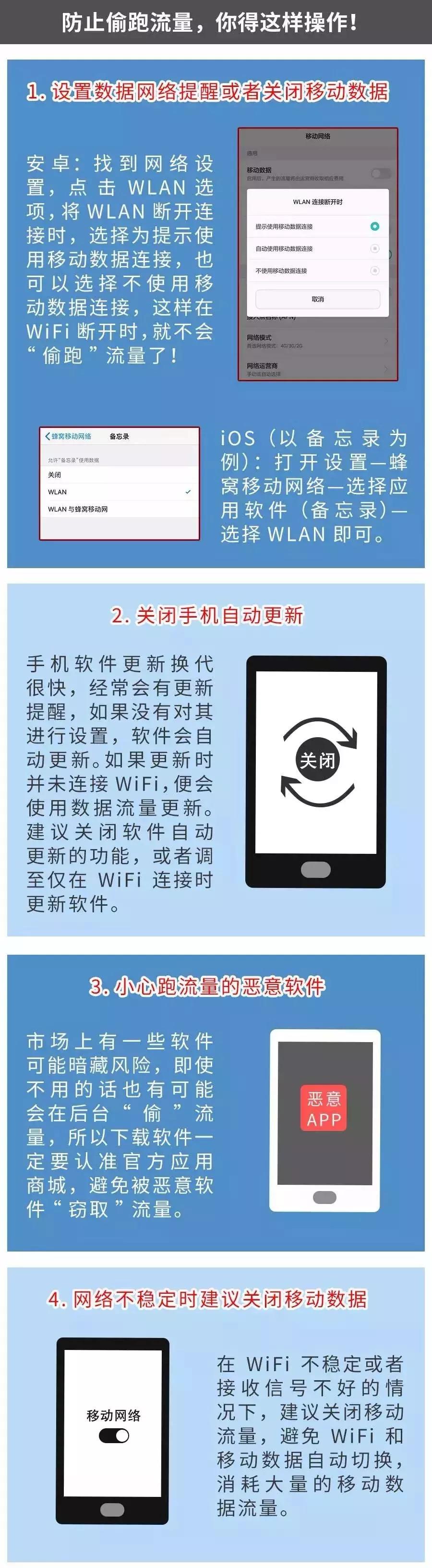 必赢56net手机版 4