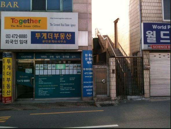 首尔房价暴涨调查:普通家庭不吃不喝9年才能买房,韩国政府加征房产税