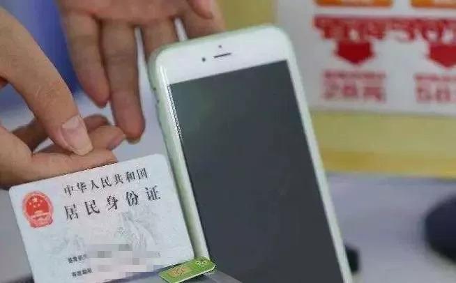 【提醒】千万别在手机里保存这些信息!有的话赶紧删!