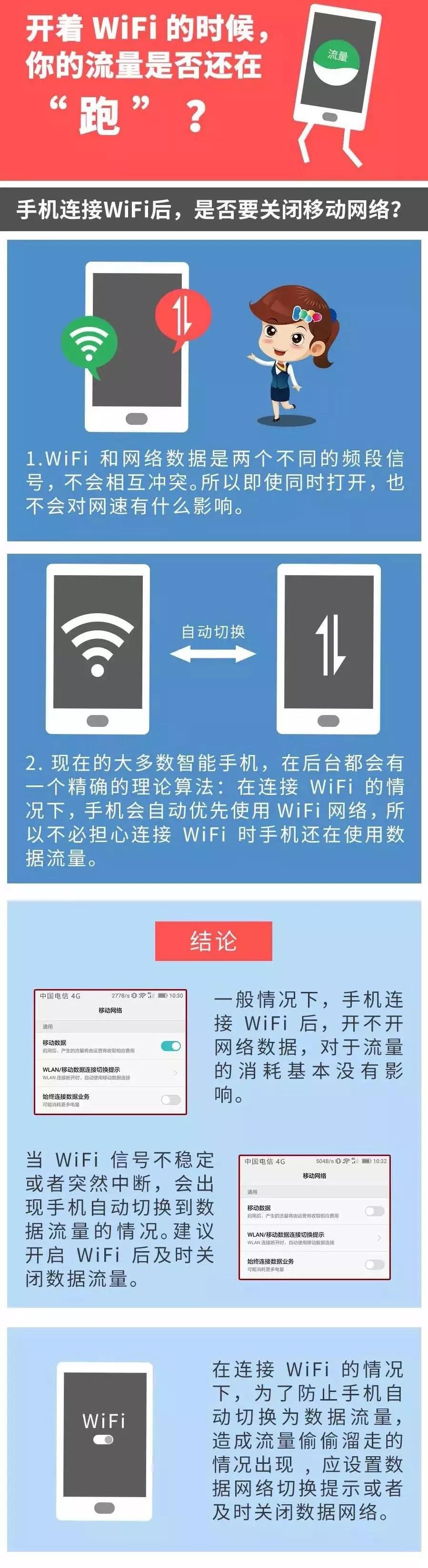 必赢56net手机版 2