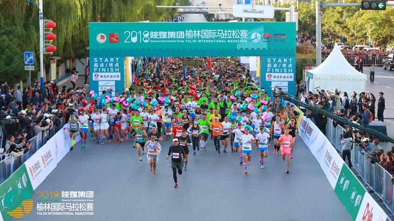 博洛尼亚vsac米兰 2018榆林国际马拉松鸣枪起跑 黑人选手夺男女冠军